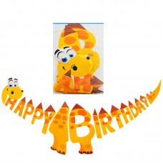 Giant banner Happy Birthday Dino Party, yellow
