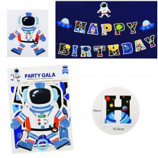 Banner Happy Birthday Space Party, 4.5m