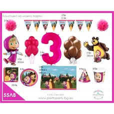 Party set - Masha and the Bear
