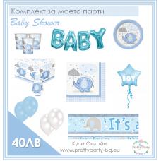 Kit Baby Shower Blue