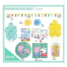 Peppa Party Kit