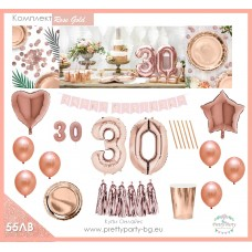 Party Kit - Rose Gold
