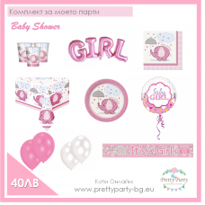 Kit Baby Shower Pink