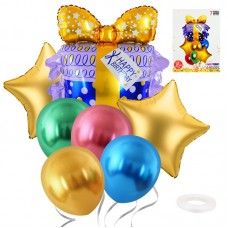 "Balloons set ""Gift"", 7pcs"
