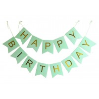 Banner Happy Birthday. light mint with golden letters, 15cm x 175cm
