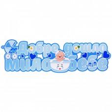 PVC Party decoration, blue