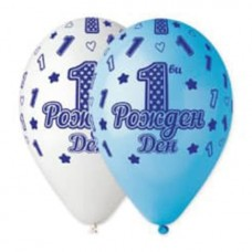 Latex Balloons 1st Birthday blue and white - 6 pcs