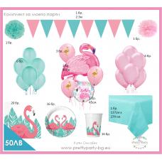 Party set - Flamingo