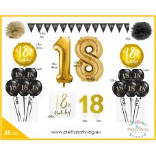 Kit 18th Birthday