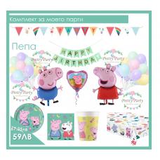 Party Set Peppa Pig