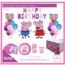 Party set - Peppa Pig