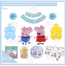 Party Set Peppa Pig - 3