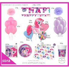 Party Kit - My Little Pony