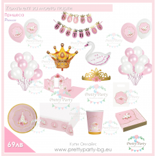 Party Set - Princess for a day