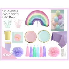 Kit Pastel Rainbow