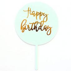 "Topper ""Happy Birthday"", white, 16,5 cm х 10 cm"